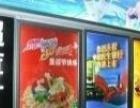 海派广告招牌 形象墙 发光字 灯箱 喷绘 写真