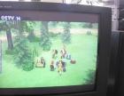 日本东芝电视机出售