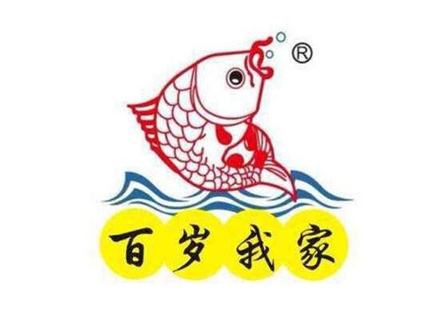 酸菜鱼加盟比较有名的品牌有哪些?百岁我家酸菜鱼加盟费多少
