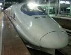 放暑假了乘高铁游贺州租车包车电话