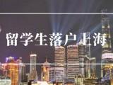 南汇留学生落户外文材料翻译中心-上海人才大厦认定翻译机构