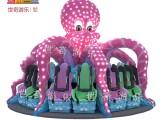 儿童旋转小章鱼游乐设备 新型章鱼陀螺游乐设施价格