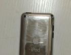 闲置iPod touch4国行8g黑色