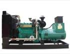 R6105ZD 75KW潍柴 柴油发电机组欢迎了解我们