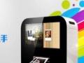 集微信蓝牙wifi于一体的照片打印机(摆摊神器)