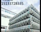 沈阳镀锌钢管生产厂家