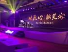 广州舞台搭建 灯光音响 年会 开业 发布会 活动策划等
