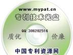 专利技术/专利资料玻璃胶配方制备方法及应用
