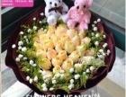 许昌禹州鲜花店预定鲜花花束开业花篮实体店免费送货