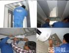 徐家楼社区洗衣机 太阳能 空调 油烟机维修 液晶电视维修