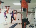 梅岭帝一瑜伽健身,倒计时12天!欢迎江都高桥公馆的小伙伴!