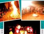 【精】西安公司团队聚会活动班级聚会活动三角洲