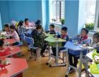 私人开一家小学辅导班要加盟哪些品牌比较好呢