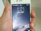 手机,苹果4S,2014年买的,买时2500!