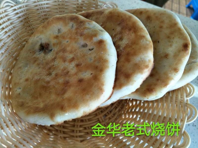 浙江省玉环市大楚门脆皮烧饼加盟培训 烧饼加盟