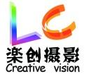 杭州天猫淘宝拍照 产品拍摄 男女装拍摄 内衣拍摄 鞋子拍摄