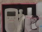几乎全新品牌胎心仪 怀孕的妈妈可以用