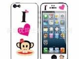 厂家直销 iphone5/5s 彩色钢化玻璃膜 炫彩金属膜 苹果