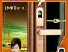 丰南韩记开锁【开汽车锁、配车钥匙、开保险柜】