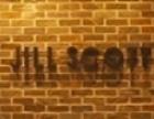 JillScott箱包 诚邀加盟