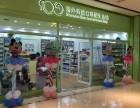 滨州母婴店加盟哪家好?母婴店加盟排行榜
