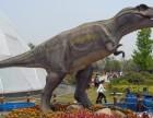 上海彤馨对外租售恐龙模型设备租赁