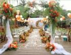 開州區摩朵婚禮專心做各種定制、**、高質量婚禮服務
