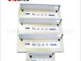 广州厂家供应成套电箱配电箱加工 可来图来样定制