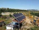 大连太阳能发电安装