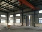 秦南工业园区 厂房 700平米 带行车吉房招租