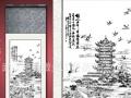 商务会议礼品定制 武汉特色黄鹤楼皮画 激光雕刻礼品 武汉厂家
