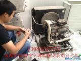 世纪城剑南大道益州大道府城大道中央空调家用空调维修