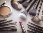 在广州天河学化妆是到化妆学校学比较好吗?