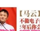 惠州哪里有淘宝开店 淘宝美工网店推广培训班