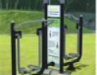 组合滑梯 户外垃圾桶 户外健身器材 户外桌椅板凳 淘气堡