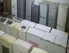 高价回收,空调,冰箱,洗衣机等