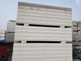陜西省西安市閻良區B06蒸壓加氣塊 ALC板材 廠區直銷