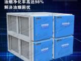 河北省唐山市20000风量油烟净化器价格-广杰环保