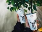 杭州 THE Alle鹿角丨巷奶茶加盟 中国大陆总部招商