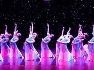 古典舞中国舞钢管舞爵士舞韩舞肚皮舞空中瑜伽教练培训