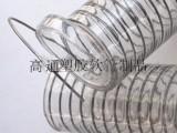 食品级钢丝缠绕软管(透明,无味,食用级)