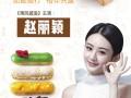 广州昌启餐饮集团