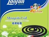 蚊香出口 外贸蚊香 外贸蚊香出口 非洲热销