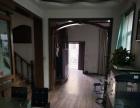 康嘉小区 中装小二楼 出租三个卧室 设施齐全 可随时入住