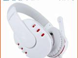 新款游戏专用 电脑MP3带麦加线控头戴式耳机 东莞厂家批发