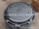** 厂家直销 加工定制高强度球墨铸铁井盖 铸铁雨水篦子