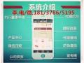 郑州防伪防串货朔源系统做到快消品代理商的精细化管理