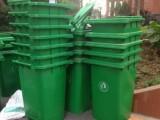 山东塑料垃圾桶 塑料托盘供应商