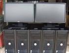 武汉新旧二手电脑出售回收 汉口汉阳武昌新旧二手电脑出售回收