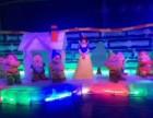 山东临近玲珑剔透的冰雕制作厂家 冰雕展出租价格